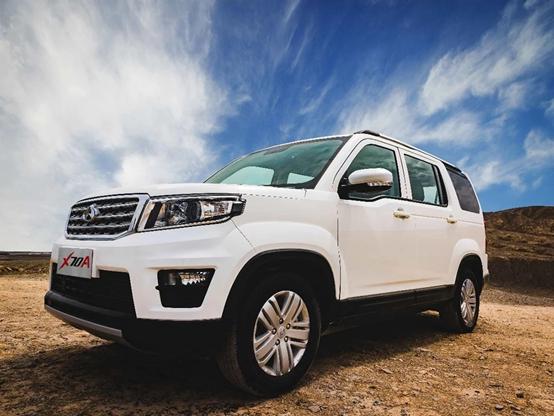 长安欧尚X70A,颜值实力双双在线的超值大SUV