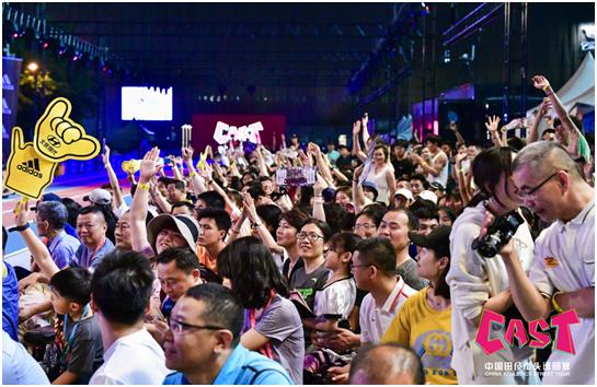 绽放年轻活力,北京现代倾情助力CAST中国田径街头巡回赛