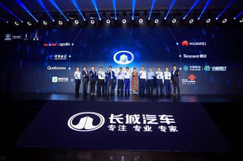 为中国品牌全球化注入信心,长城汽车2019年中期营收超400亿元-汽车氪