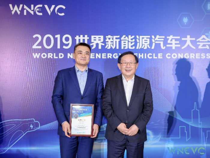 华为5G+C-V2X车载通信技术被评为全球新能源汽车创新技术