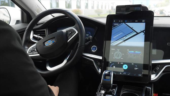 爬行者构建5G出行生态,稳固吉利自动驾驶优势