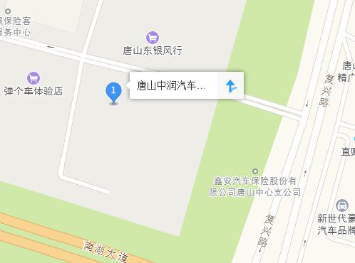 中国人保携手中润广汽丰田举办购车嘉年华