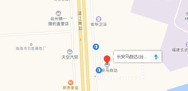 中国人保携手通利达长安马自达举办购车嘉年华