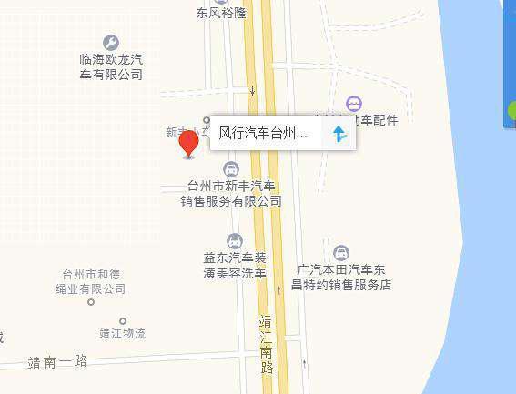 中国人保携手路通东风风行举办购车嘉年华