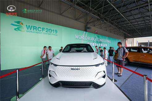 彰显智能制造实力,长城汽车牵手2019世界机器人大赛总决赛