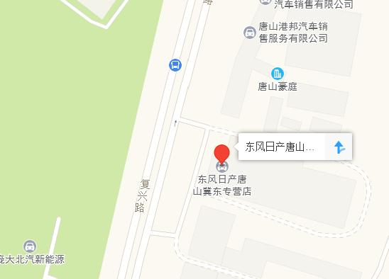 中国人保携手冀东东风日产举办购车嘉年华