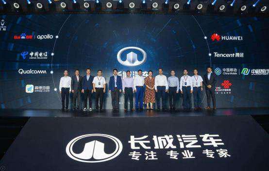长城汽车:智能网联的下一个时代,将是出行机器人时代