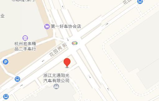 中国人保携手元通城北东风日产举办购车嘉年华