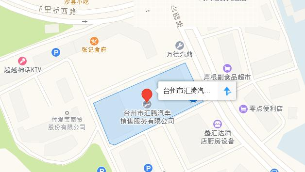 中国人保携手汇腾一汽大众举办购车嘉年华