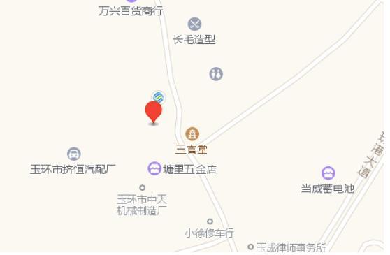 中国人保携手玉环百亚线上配资 举办购车嘉年华