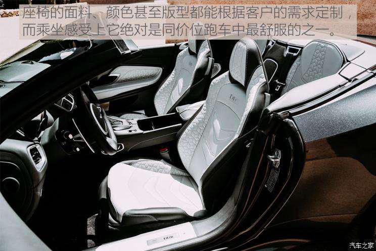 阿斯顿·马丁 阿斯顿·马丁DBS 2019款 DBS Superleggera Volante