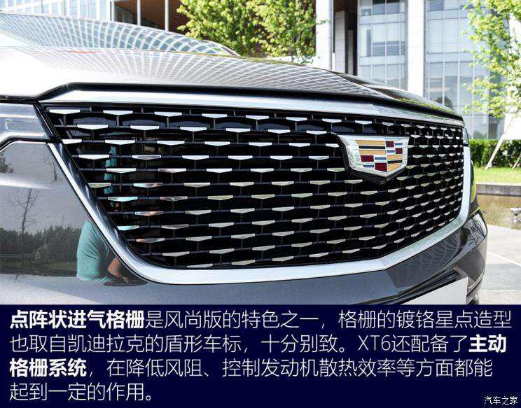 上汽通用凯迪拉克 凯迪拉克XT6 2019款 28T 四驱铂金运动型