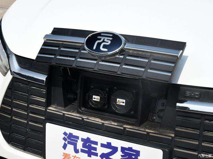 比亚迪 元新能源 2019款 改款 EV360 智联悦尚型