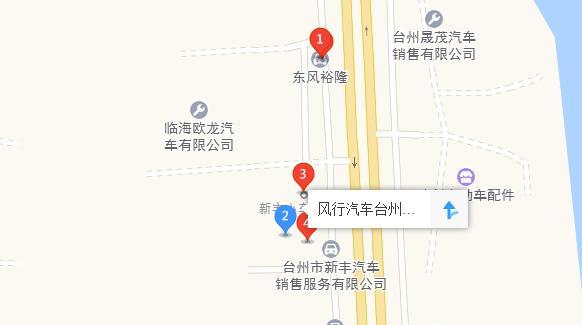 中国人保携手路通乘龙举办购车嘉年华