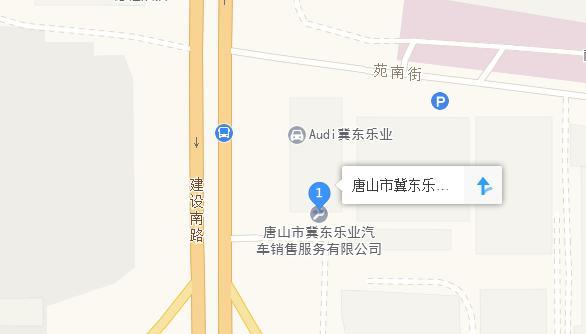 中国人保携手冀东乐业奥迪举办购车嘉年华