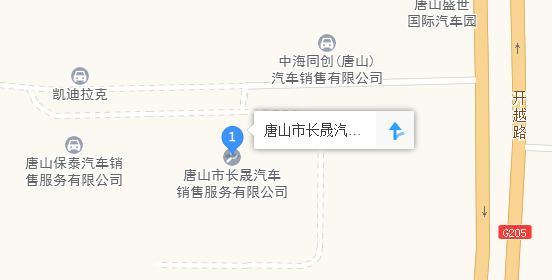 中国人保携手长晟别克举办购车嘉年华