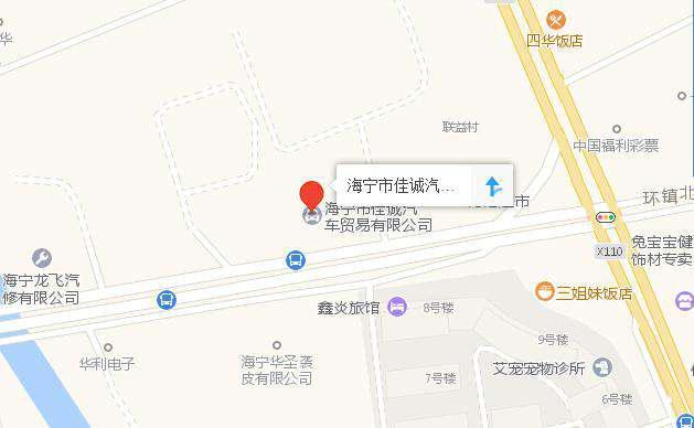 中国人保携手嘉兴佳诚汽车举办购车嘉年华