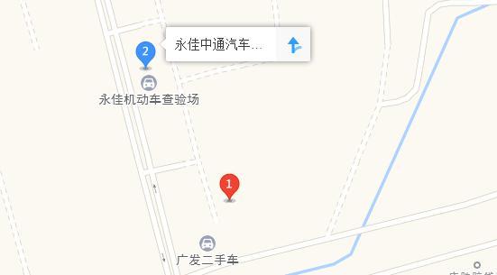 中国人保携手永佳中通广汽丰田举办购车嘉年华