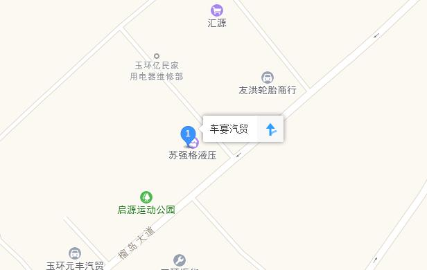 中国人保携手玉环车宴汽车举办购车嘉年华