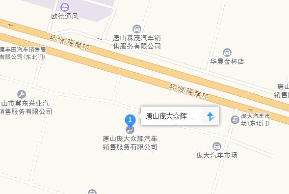 中国人保携手庞大众辉斯柯达举办购车嘉年华