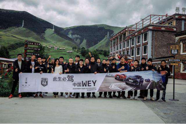中国豪华SUV场景化调研之越野场景调研