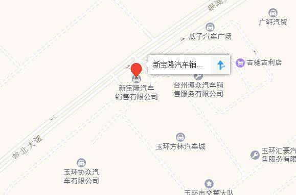 中国人保携手玉环新宝隆汽车举办购车嘉年华