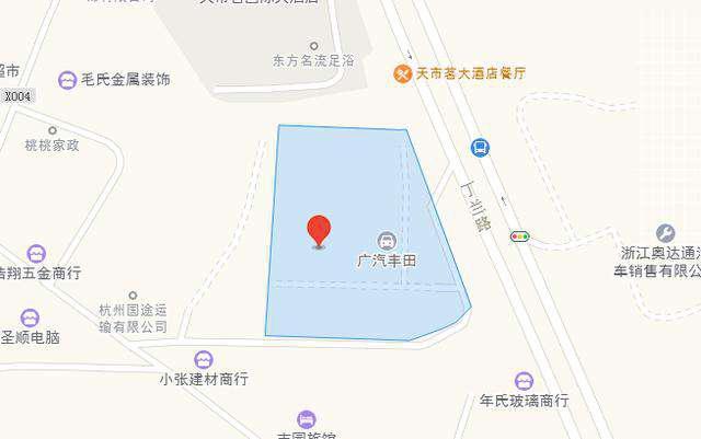 中国人保携手东昌广汽丰田举办购车嘉年华