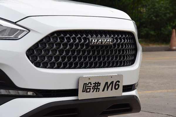 2019款哈弗M6正式上市:推出国六版车型,起售价6.6万元