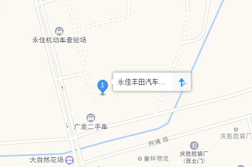 中国人保携手永佳丰田一汽丰田举办购车嘉年华