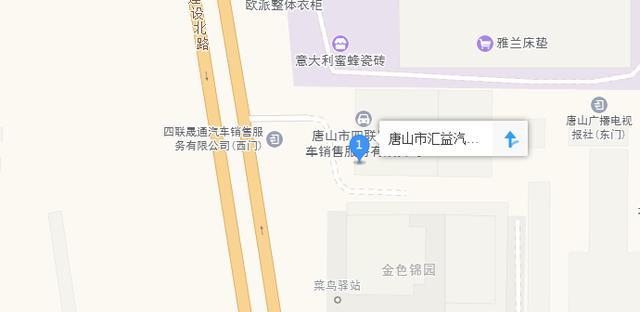中国人保携手汇益别克举办购车嘉年华