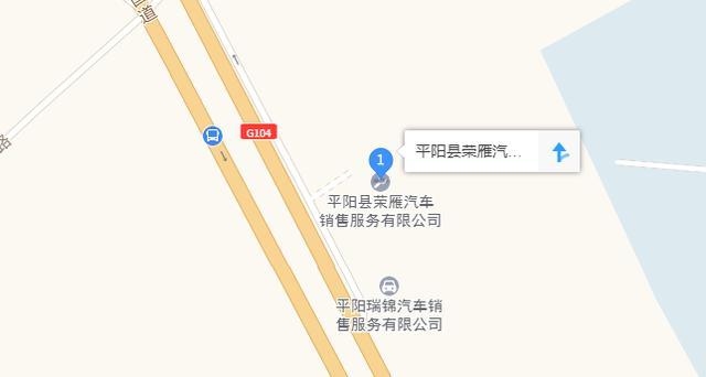中国人保携手荣雁一汽大众举办购车嘉年华