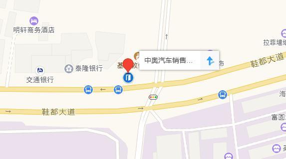 中国人保携手中奥汽车举办购车嘉年华