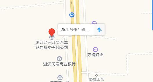 中国人保携手台州江铃举办购车嘉年华