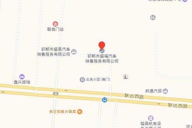 中国人保携手盛福东南举办购车嘉年华