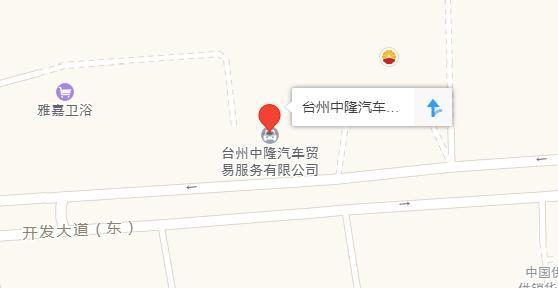 中国人保携手台州中隆汽车举办购车嘉年华