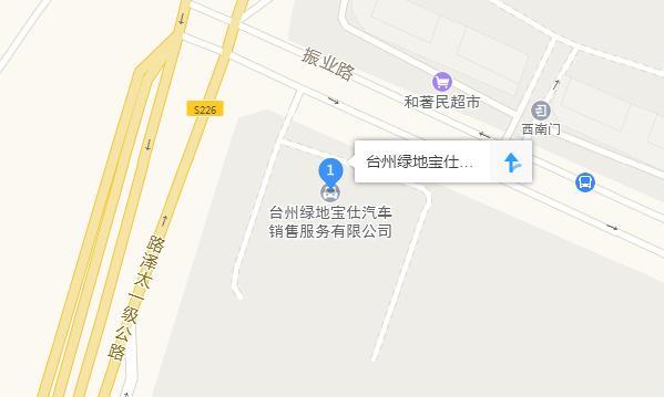 中国人保携手绿地宝仕宝马举办购车嘉年华