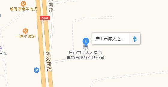 中国人保携手庞大润星奔驰举办购车嘉年华