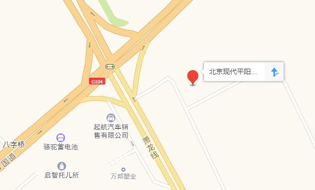 中国人保携手骏达北京现代举办购车嘉年华