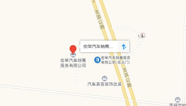 中国人保携手宏举汽车举办购车嘉年华