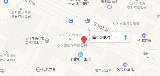 中国人保携手小康东风汽车举办购车嘉年华