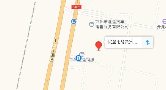中国人保携手隆运上汽大众举办购车嘉年华