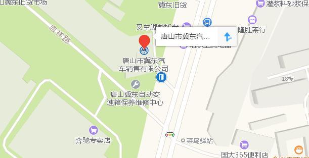 中国人保携手冀东高轿广汽本田举办购车嘉年华