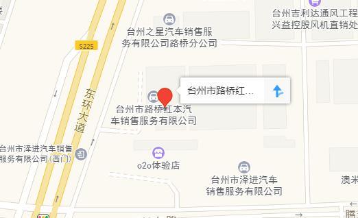 中国人保携手红本广汽本田举办购车嘉年华