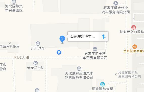 中国人保携手建华丰田一汽丰田举办购车嘉年华