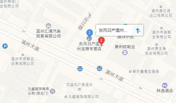 中国人保携手龙锦东风日产举办购车嘉年华