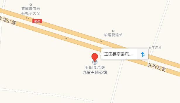 中国人保携手京秦汽车举办购车嘉年华