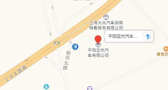 中国人保携手亚杰上汽大众举办购车嘉年华