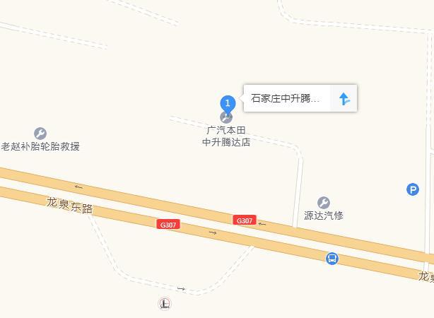 中国人保携手中升腾达广汽本田举办购车嘉年华