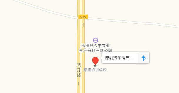 中国人保携手德创汽车举办购车嘉年华