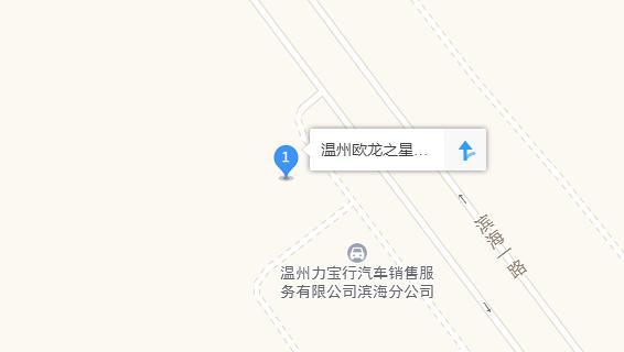 中国人保携手欧龙之星奔驰举办购车嘉年华